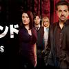 【Hulu】クリミナル・マインドのシーズン8配信開始!!やっと続きが観られるー!!!