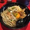 辛味噌拉麺 BOMBER@神奈川新町のまぜそば