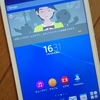 Xperia Z3 Tablet Compactを購入して良かった