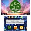 3DSでRPGツクールで制作されたゲームを遊ぶ方法