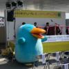 439:エイプリルフールはイコちゃん!茨木駅の式典も大盛り上がりでした