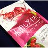 暑い日の栄養補給に!日東紅茶『水出しアイスティー ピーチティー&ローズヒップ』