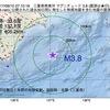 2017年09月10日 07時10分 三重県南東沖でM3.8の地震