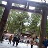 ⛩️神社巡り30箇所目🐲