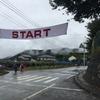 第33回 山梨市巨峰の丘マラソン大会 に参加しました!