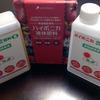 全国の農家が使用する肥料「ハイポニカ液体肥料」を買った