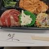 【浜松町】ワンコインで美味しい!おきらく食堂の500円のお弁当☆