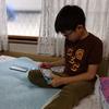 日曜日の今日は、午後から九龍が早稲アカの全国統一小学生テストを受験してきました