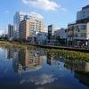 天然温泉のドーミーイン秋田。秋田駅前のビジネスホテルならここがおすすめ!