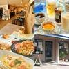 【オススメ5店】北区・有馬温泉・三田(兵庫)にあるバーが人気のお店