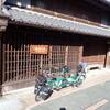 山県~美濃~中津川