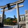 京都 神泉苑(しんせんえん)・大念仏狂言 2019年11/1(金)~/3(日・祝)