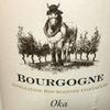 ブドウ畑を耕す愛馬の名前がつけられた「ブルゴーニュの赤ワイン」 Oka