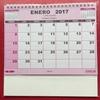 2018年のカレンダーを買った!
