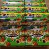 ハロウィンパーティーのお菓子選びに迷ったら。箱のお菓子を買ってそのまま詰めれば良いと思う。簡単に考えよう。
