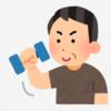 【50歳筋トレ】2月の経過