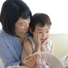 【絵本】3歳に絵本の読み聞かせ 本人に読みたい本を選ばせる