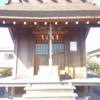 昆陽神社 京成幕張駅改札口すぐ前