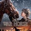 「戦火の馬」 2011