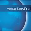 結果:シンガポール航空/クリスフライヤーにステータスマッチ依頼。