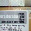 PARA @渋谷O-West