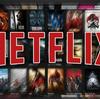 Netflixに和訳を表示する方法! 【英語勉強、海外ドラマ、Chrome拡張、英単語】