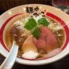 【今週のラーメン2372】 麺や でこ (川崎・新丸子) 塩そば 〜夏バテでも別腹で食えるジットリ感が不思議