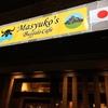 ケニア料理@五反田 マシューコウズ・バッファローカフェ