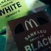 【マクドナルド】三角チョコパイを食べました