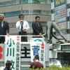 2009年の話題「ネトウヨ大憤死の巻」&「最低時給千円」。