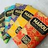 ベトナム産のチョコ「MAROU(マルゥ)」!シングルオリジン6種類の特徴を調査してみた
