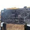 210111 黒保根の氷柱