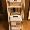 【暮らし】すのこを使ってDIY!トイレの収納棚を作ってみた。
