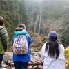 【熊野滝めぐり】冬だからこそ滝!龍の棲む神秘の滝壺、宝龍の滝へいってきた(和歌山県新宮市熊野川町滝本)