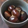 季節を味わう〜圧力鍋で茹で栗
