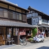 日本語を話す時の安心感と外国人観光客