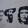 小学生でもわかる!トランプ大統領によるキューバ政策の方針とは?