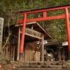 二葉姫稲荷神社。怖い話が伝わる場所。