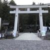 長野県、諏訪大社、上社(本宮)