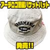 【bassmania】女性でも被りやすいサイズ「アーチロゴ刺繍バケットハット」発売!