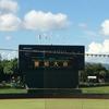 【第98回高校野球】愛知県大会の決勝戦に勝ち上がった高校は、東邦高校と愛工大名電高校