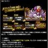 level.1798【ガチャ】マガルギ10連
