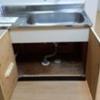 入居前アパート 原因不明漏水 札幌市