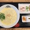 らーめん 岡崎鶏白湯 鶏神(岡崎市)卵とじ鶏白湯らーめん 930円