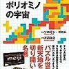 【085】GBA「スーパーロボット大戦A」プレイ日記13