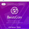 beatzcoin IEO 第二ラウンド開始‼️ 15日まで!! 終了後HITBTCに上場!!