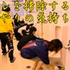 斉藤一人さん トイレを掃除するのは思いやりの気持ちから