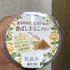 トーラク まろやか豆乳クリーム 香ばしきなこプリン 食べてみました