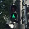 Berlin, die moderne Geshichte vom Deutschland: Nr. 3