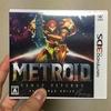 3DS用ソフト「メトロイドサムズリターンズ」を購入
